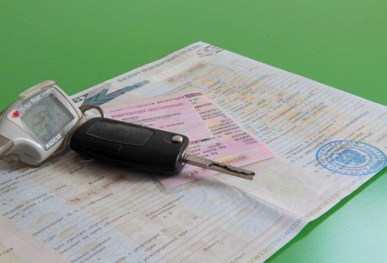 Правильное оформление всех документов и уплата положенных сборов помогут избежать лишних проблем на дороге.