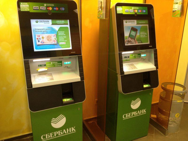 Оплата через терминал Сбербанка практически не отличается от других банков.