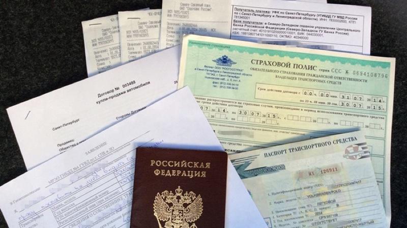 Перед заключением сделки внимательно проверьте весь пакет документов.