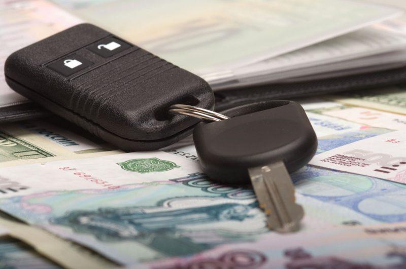 Продавая автомобиль, не забудьте оплатить все налоги и сборы.