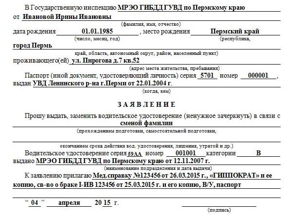 Посольство россии в таджикистане программа переселения