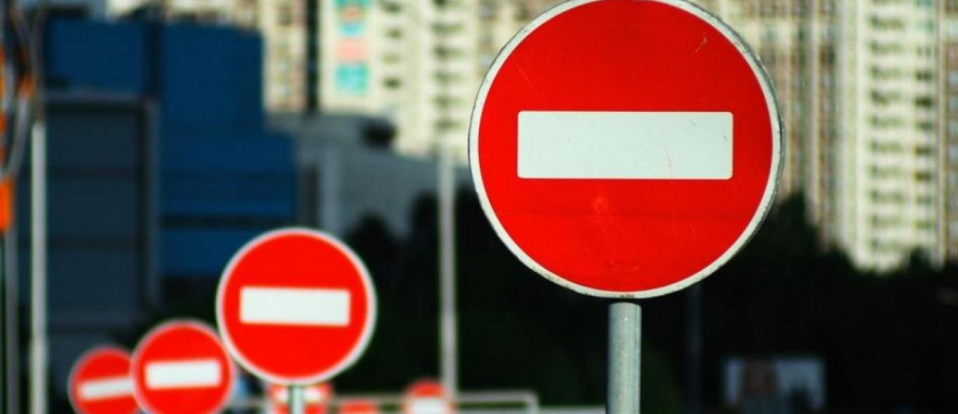 Штраф за проезд под кирпич. Знак 3.1 «Въезд запрещен»