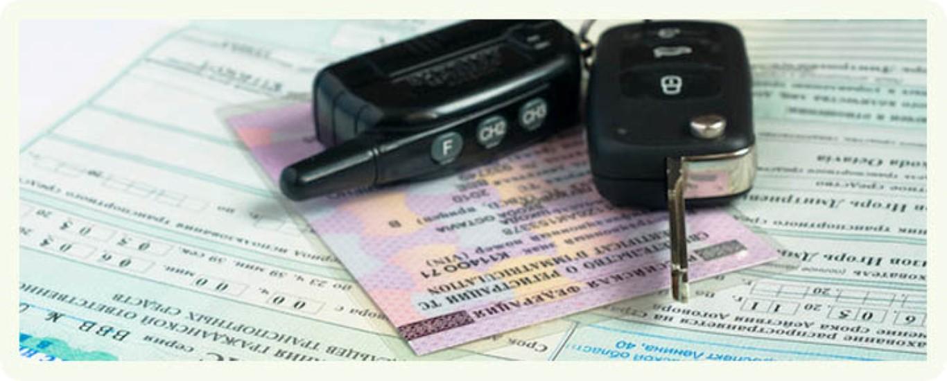 СТС автомобиля: это что такое, проверка номера СТС на автомобиль, разница между ПТС и СТС