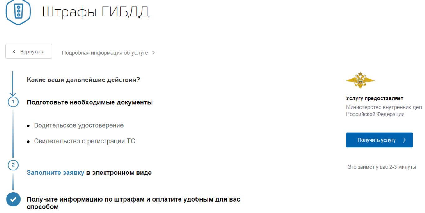 кредит под залог недвижимости в ставропольском крае
