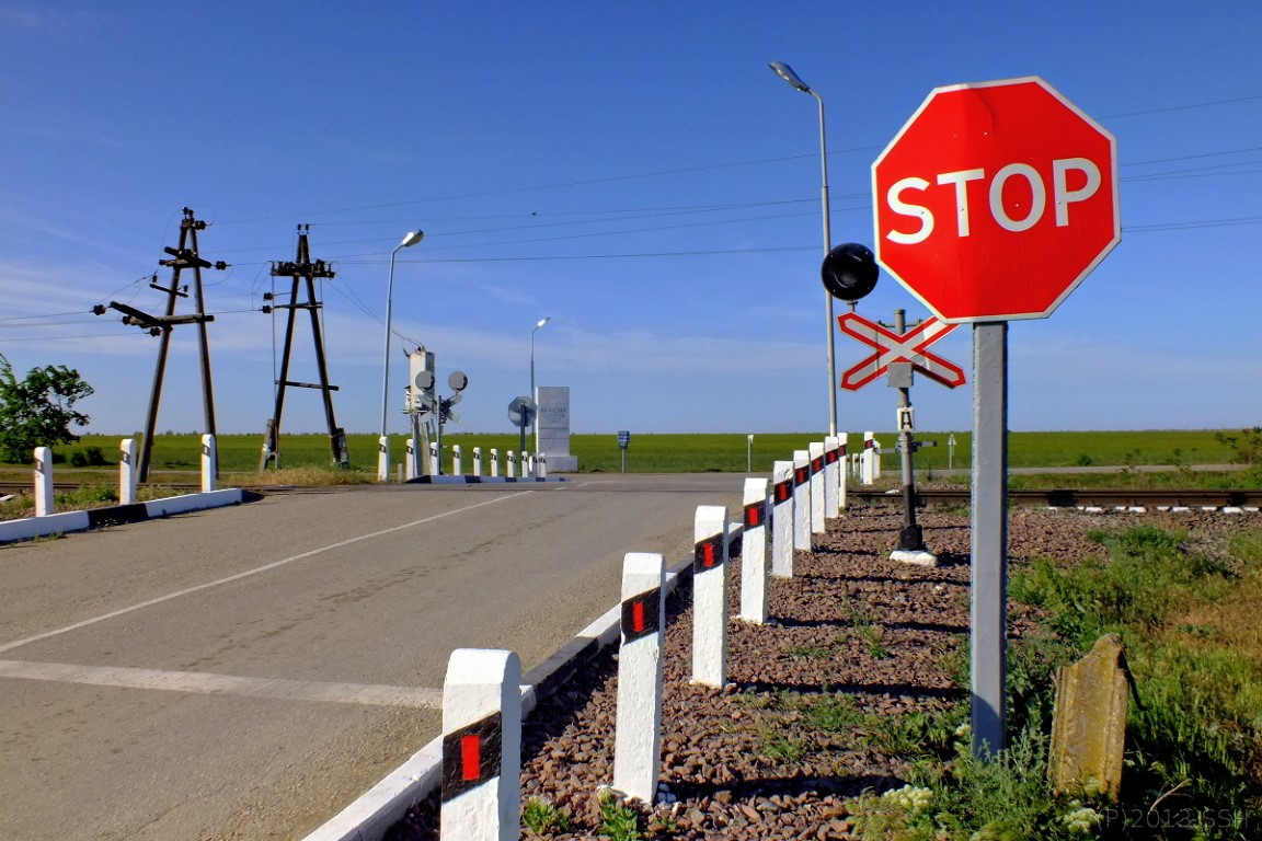 Правила проезда железнодорожных переездов (регулируемых и нерегулируемых)