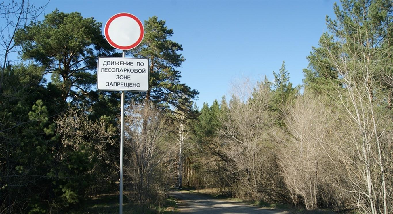Кому можно ехать под знак движение запрещено
