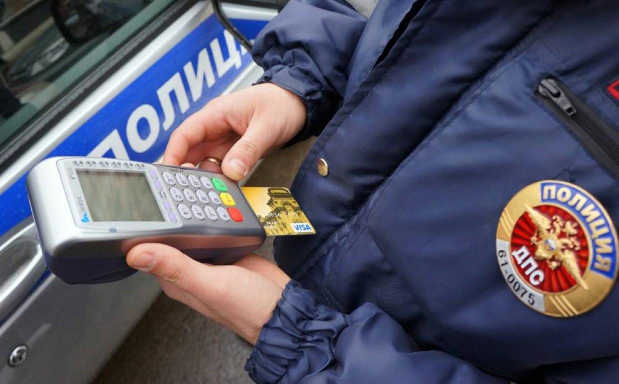 Как оплатить штраф гибдд если нет квитанции