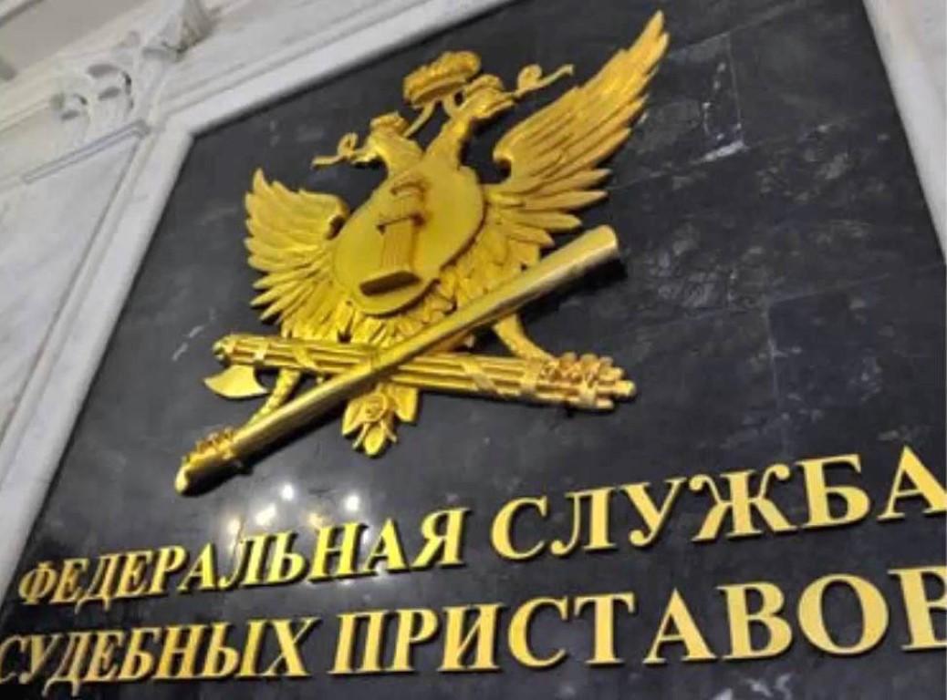 Лишение водительских прав за долги: по алиментам, по кредиту судебными приставами, судебная практика, Закон РФ, временное лишение прав