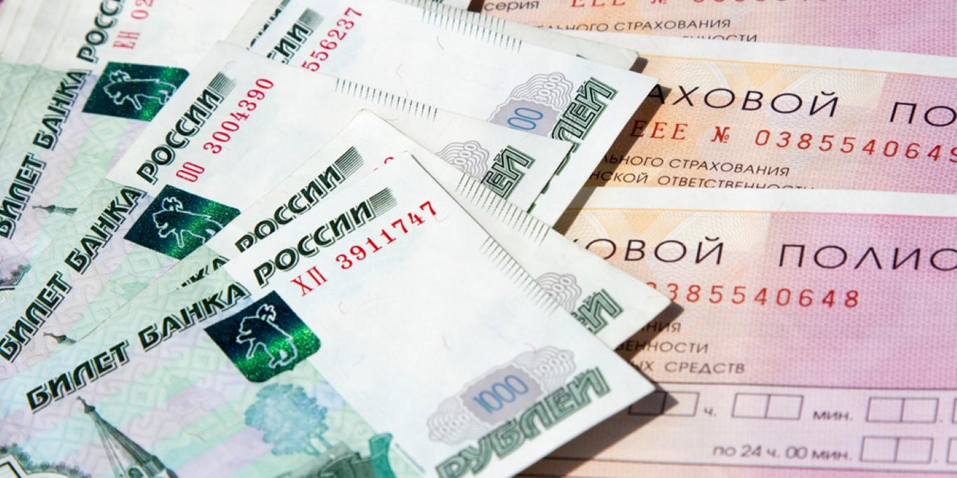 Лайфхак. Как правильно оформить Европротокол — Российская газета