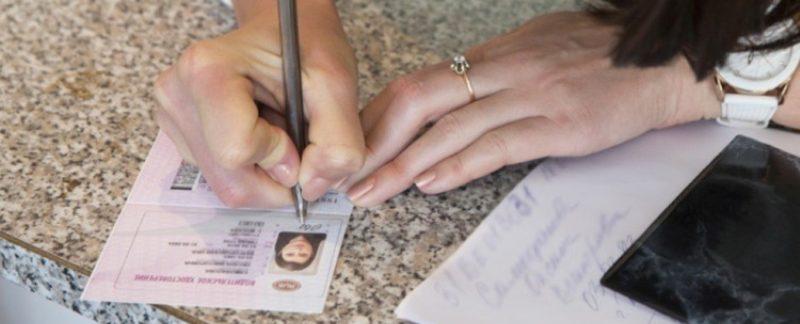 В какой срок надо менять права при смене фамилии