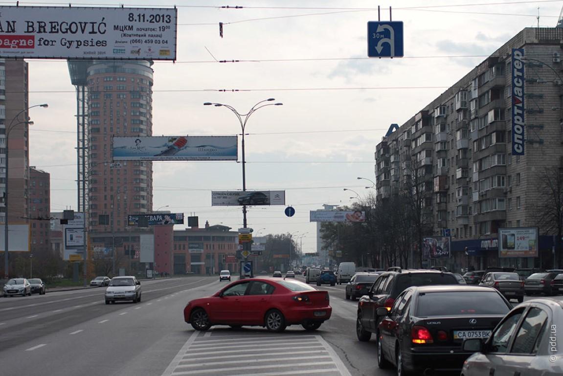 Разворот: на перекрестке, через сплошную, знак разворота и радиус, поворот, где по ПДД разворот разрешен, а где запрещен, штрафы за нарушение правил