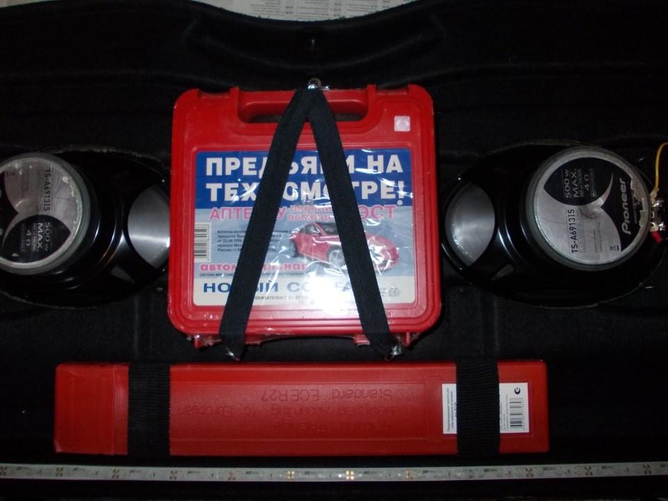 Право инспектора гибдд требовать знак аварийной остановки и аптечку