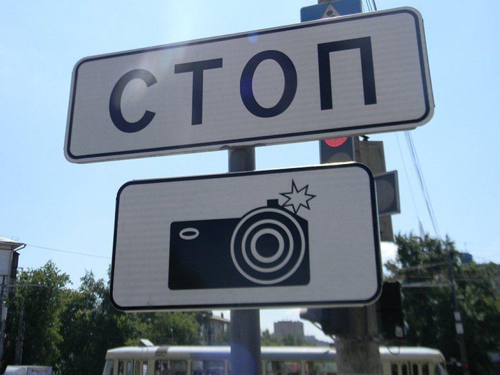 Какие камеры фиксируют нарушение разметки