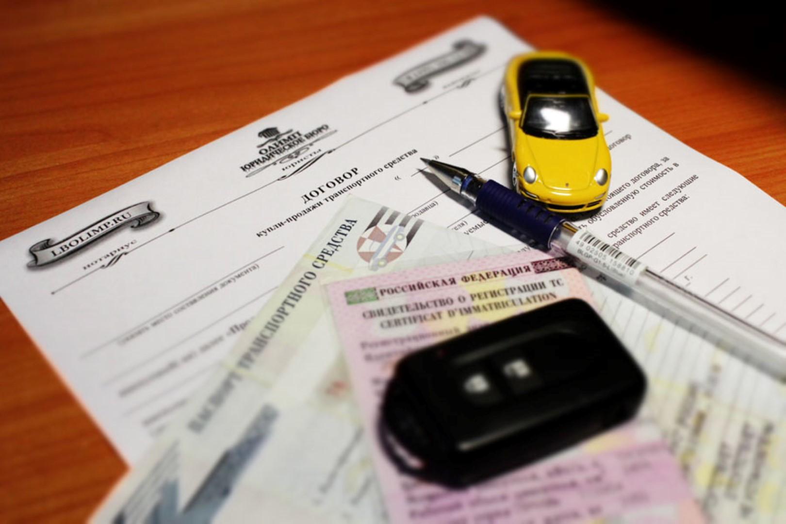 Как продать машину после вступления в наследство без регистрации на себя