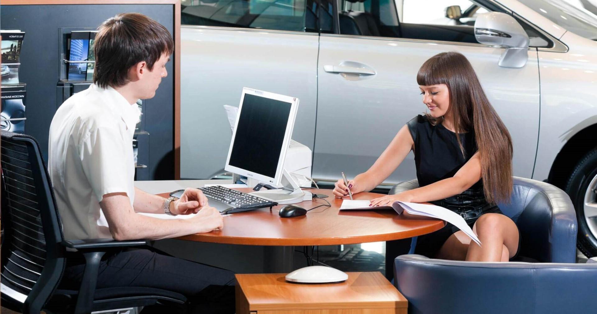 Договор покупки автомобиля в автосалоне
