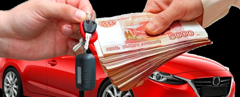 Дайте денег на покупку авто автосалоны рено дастер в москве и цены
