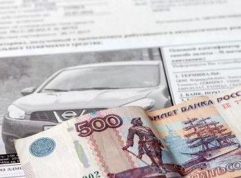 Льготный период оплаты штрафа ГИБДД и условия оплаты