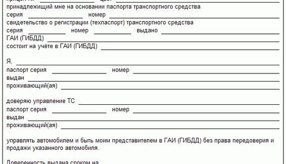 Одобрение банка на ипотеку в казани