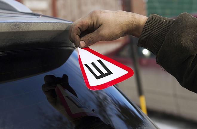 Обязательное использование знака ш какой закон требует