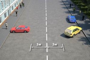 Если машина стоит двума колесами за знаком конец стоянки запрещена