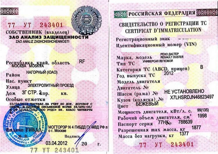 хоум банк онлайн казахстан