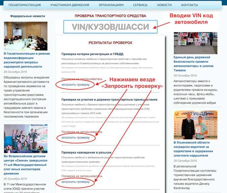 московский кредитный банк потребительский кредит наличными какие документы
